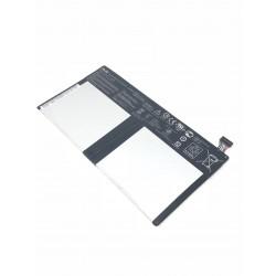 Batterie ORIGINALE C12N1320 - ASUS