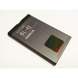Batterie ORIGINALE BL-4J - NOKIA Lumia 620